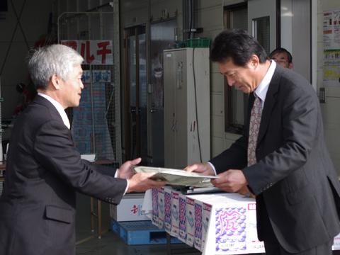 きたのえちごの金賞米コンテスト