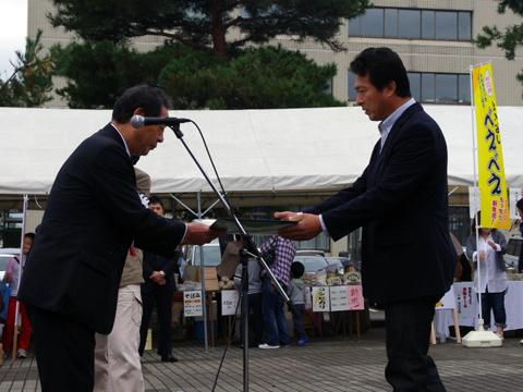 きたのえちごの金賞米コンテスト 受賞式