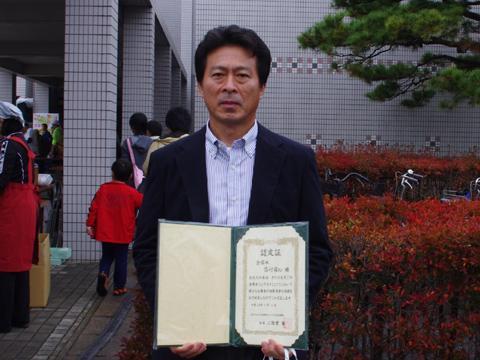 きたのえちごの金賞米コンテスト 表彰状